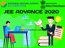 Jee Advanced Hindi