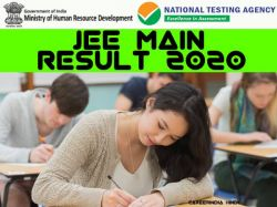 Jee Mains 2020 Result Cutoff Score Card Rank Live Updates