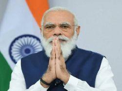 Mann Ki Baat Pm Modi Bhagat Singh Jayanti Gandhi Jayanti Jay Prakash Narayan Jayanti Speech