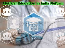 Medical Education In India Reform National Medical Commission Nmc Constituted Mci Abolished