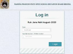 Mpsos 10th 12th Result 2020 Declared At Mpsos Nic In Download Marksheet