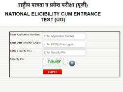 Neet 2020 Exam Centre List Changed Neet Admit Card 2020 Download Again From Ntaneet Nic In