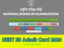 Neet Ss Admit Card Exam Result Date