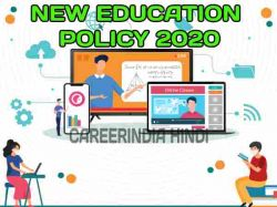 New Education Policy 2020 Promoting Research Teachers Trained Under Nishtha