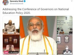 New National Education Policy 2020 Pm Modi President University Vcs Discuss Live Conference Updates