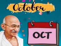 October Calendar Festival Holidays Important Days Dates