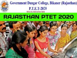 Rajasthan Ptet Exam Date 2020 13 September Rajastha Ptet 2020 Syllabus