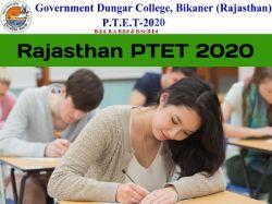 Rajasthan Ptet