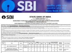 Sbi So Recruitment Notification Exam Date Syllabus Eligibility Qualification Salary Result