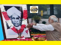 Teachers Day 2020 Pm Modi Tributes To Dr Sarvapalli Radhakrishnan And Modi Quotes For Teachers