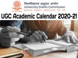 Ugc Guidelines 2020 21 New Ugc Academic Calendar 2020