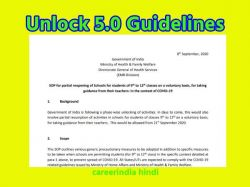 Unlock 5 0 Guidelines In Hindi Pdf Sop For Reopening Schools In India