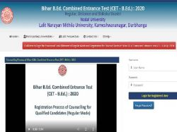 Bihar Bed Counselling Result 2020 Bihar Bed College Allotment List