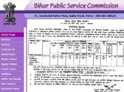 Bpsc 66th Application Form Date 2020 Extended Till October