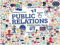 Career In Pr Public Relations In Hindi