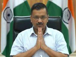 Unlock 6 0 Guidelines For Delhi Schools Reopen
