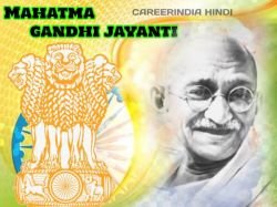 Mahatma Gandhi S Principles On New Education Policy