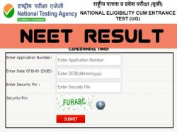 Neet 2020 Results Date Time And 2nd Phase Exam Date