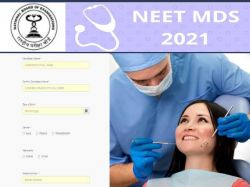 Neet Mds 2021 Exam Date Admit Card Result Date Time