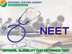 Neet Result 2020 Likely To Be Announced Today How To Download Scorecard Neet Final Answer Key