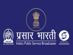 Prasar Bharati Recruitment 2020 Apply Online For Sanskrit Anchor Copy Editor Posts Till November