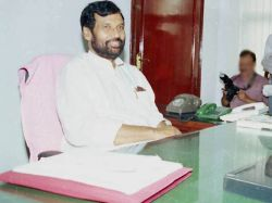 Ram Vilas Paswan Death News Ram Vilas Paswan Education Personal Life Facts In Hindi