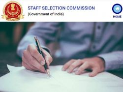 Staff Selection Commission Ssc Notice Released For Ssc Je Steno Recruitment