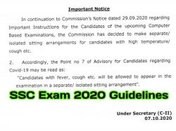 Ssc Exam 2020 Guidelines Rules Important Instructions For Students Due To Covid