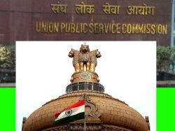 Upsc Prelims Cut Off