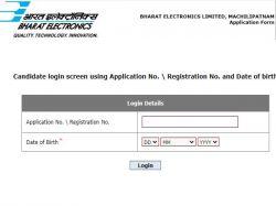 Bel Trainee Recruitment 2020 Apply Online Before December