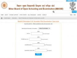Bihar Open School 10th 12th Result 2020 Download Marksheet