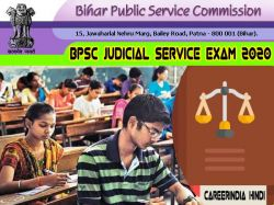 Bihar Judicial Service Exam