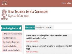 Btsc Je Civil Result 2020 Cut Off List Btsc Je Counselling Date 2020 Schedule Guidelines