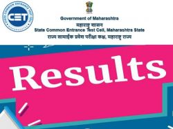 Mht Cet Result 2020 Date And Time