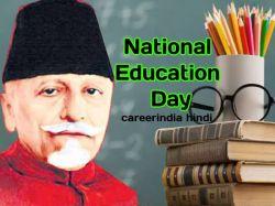 National Education Day Essay Speech On Maulana Abul Kalam Azad Birthday Anniversary On November