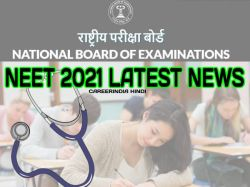 Neet 2021 Postponed News Nbe Neet Pg 2021 Exam Date Result Live Updates