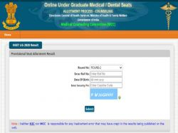 Neet Counselling 2020 Round 2 Allotment Letter Download