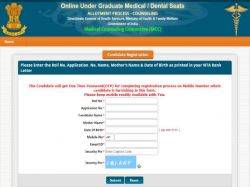 Neet Counselling Process End On Nov 23 Neet Counselling 2020 Documents Required Fees Result Date