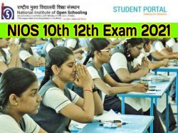 Nios 10th 12th Exam