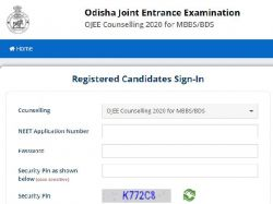 Odisha Neet Round 1 Seat Allotment Result 2020 Declared At Ojee Nic In