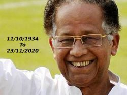 Tarun Gogoi Biography In Hindi