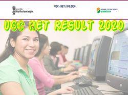 Ugc Net Result 2020 Date