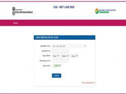 Ugc Net Answer Key 2020 Pdf Download Raise Objection Till November