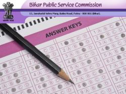 Bpsc 66th Prelims Answer Key