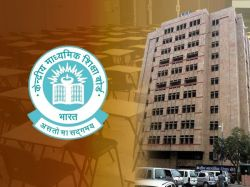 Cbse Board 10th 12th Exam 2021 Notice Released About Theory And Practical Dates