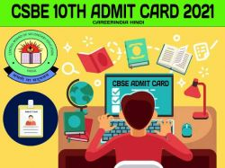 Cbse 10th Admit Card