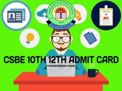 Cbse 10th 12th Admit Card