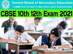 Cbse Board Exam 2021 Date Sheet Admit Card Syllabus Sample Paper Result And All Latest Updates