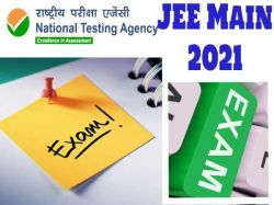Jee Main 2021 Important Changes This Year