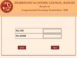 Jharkhand Board 10th 12th Compartment Result 2020 Check Direct Link